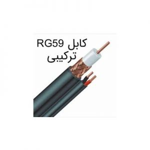 rg59+power